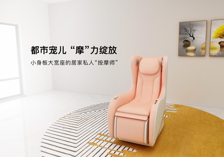 REEAD智享按摩沙发DREAM-5 ,REEAD智享按摩沙发,瑞多智享按摩沙发,REEADDREAM亚博ybvip概述