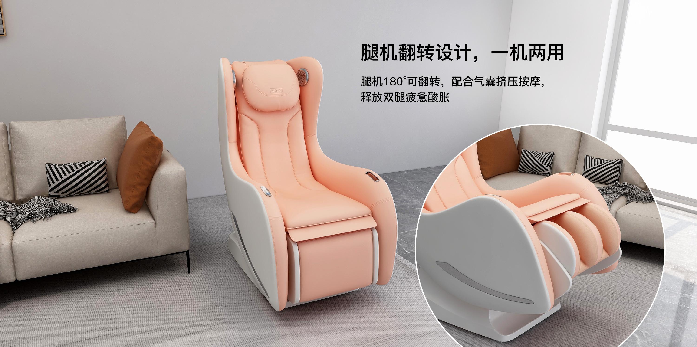 REEAD智享按摩沙发DREAM-5 ,REEAD智享按摩沙发,瑞多智享按摩沙发,REEADDREAM亚博ybvip靠背前滑结构设计