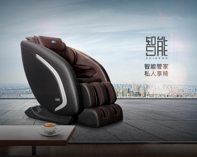 REEAD智能按摩椅Time-30,REEAD智能按摩椅,瑞多智能按摩椅,REEADTime按摩椅概述