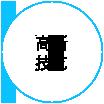 REEADHome3智能按摩椅,Home3,REEAD智能按摩椅