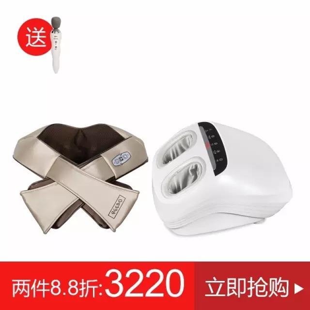 3D揉捏宝H7S原价1280元